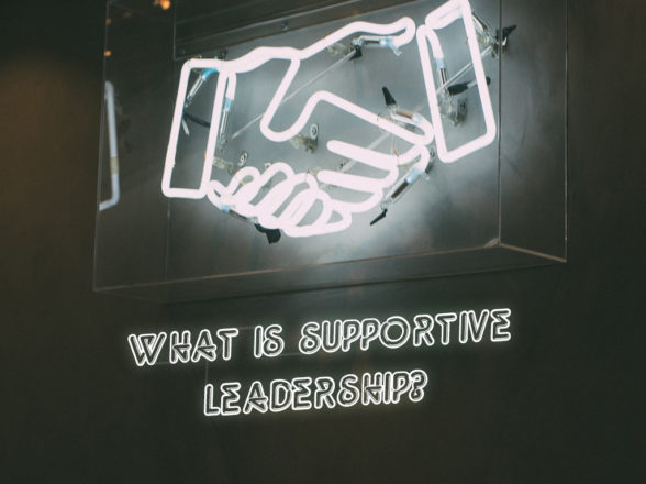 What is a Supportive Leader?